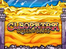 Активируйте онлайн-слот Клеопатра Королева Слотов в браузере