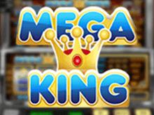 В Вулкане играют в Мега Король с выводом