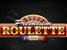 Виртуальный слот для азартных гостей Французская Рулетка Премиум