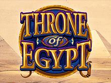 Популярный виртуальный аппарат Египетский Трон